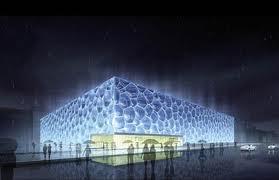 Integración de la Domótica en las Grandes Construcciones